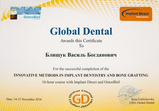 имплантация зубов Житомир - стоматология Житомира