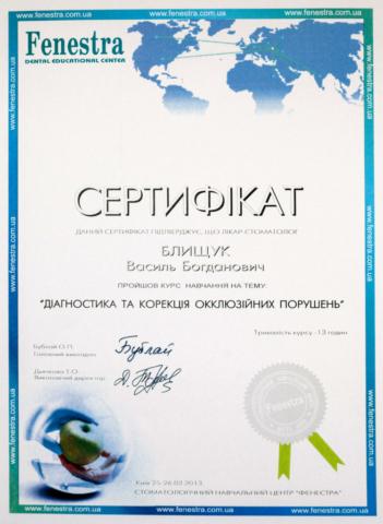 врач стоматолог Житомир